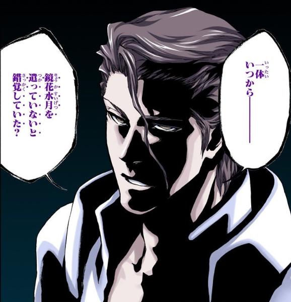 【最強議論】BLEACHキャラvsNARUTOキャラ ...