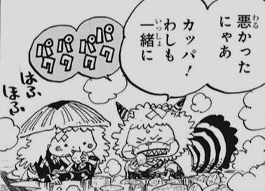 317aee04 - 【ONEPIECE-ワンピース】ゴールド・ロジャー登場!!!!!白ひげとおでんとの関係とは?????
