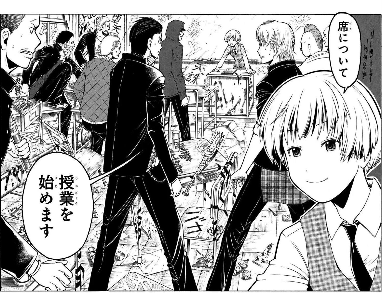 最終 回 アニメ スラムダンク