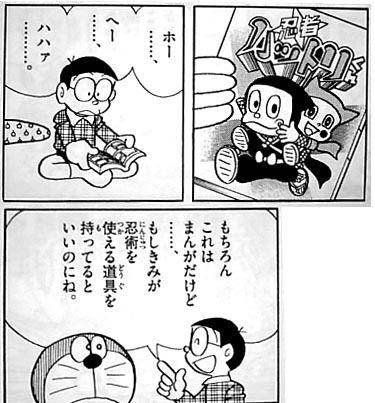 nobikasu