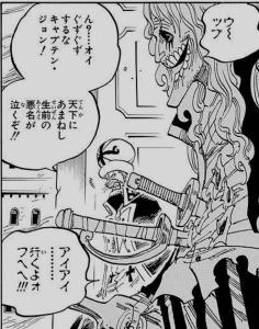 3f831598 - 【悲報】四皇のカイドウさん、弱すぎるwwwww