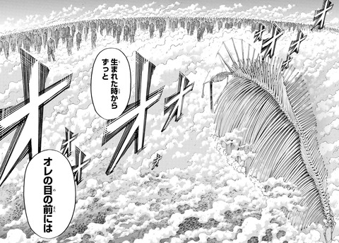 42346959 s - 【疑問】ワイ「進撃の巨人…?「心臓を捧げよ」とか特攻賛美臭い漫画やなぁ…」←これwww