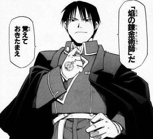 錬金術 鋼 マスタング の 師