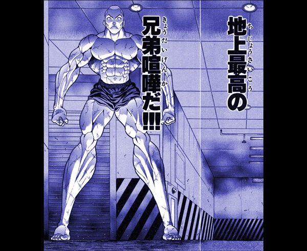刃牙シリーズ】ジャック・ハンマ...