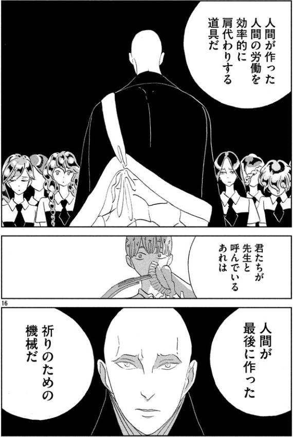 宝石 の 国 ネタバレ 82 パパラチア (ぱぱらちあ)とは【ピクシブ百科事典】