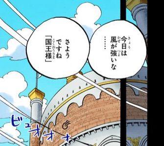 4a6ee71c - 【ONEPIECE-ワンピース-】元七武海のクロコダイルさん、1人だけ覇気が使えなかったことが公式で発表されてしまう!!!!!