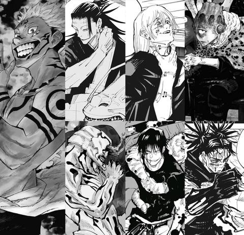 4cae8725 s - 【悲報】呪術廻戦とかいう主人公と敵のボス格がずっと殴ってる漫画wwwww