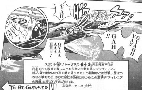 4fb5f4f9 s - 【ジョジョの奇妙な冒険】「単独で世界を滅ぼせるスタンド」ってどのくらいある?????