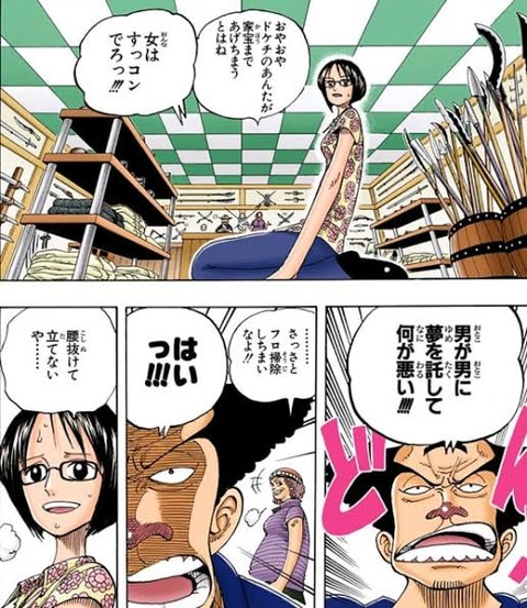 """521a4be1 s - 【ONEPIECE-ワンピース】ワンピースの""""刀""""、自分次第で""""位列""""が上がることが判明!!!!!"""