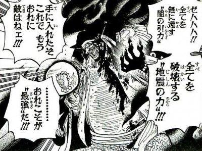 ひげ カタクリ 黒