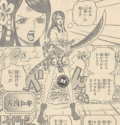 531faf1b s - 【ONEPIECE-ワンピース】ゴールド・ロジャー登場!!!!!白ひげとおでんとの関係とは?????