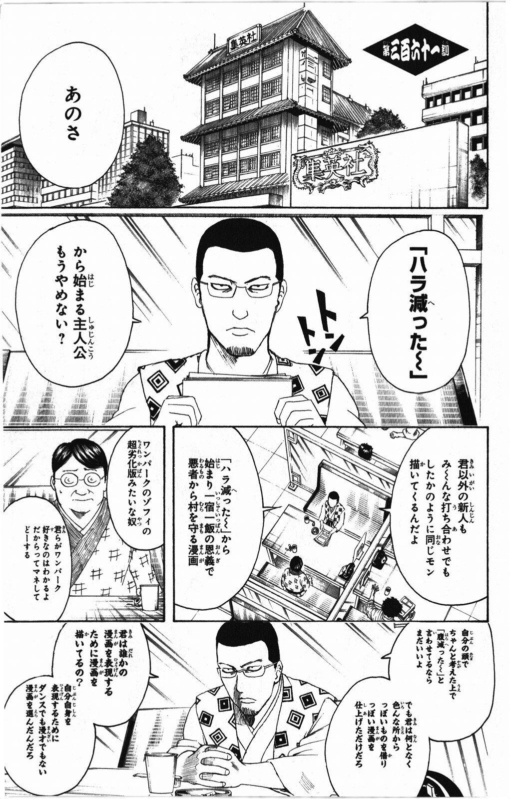 作者 呪術 廻 戦