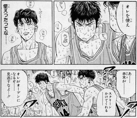 57960f30 s - 【スラムダンク】井上雄彦「ロン毛の不良にバスケ部襲わせて喧嘩沙汰にしたろ!w」