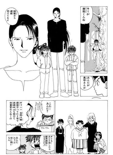 588bb500 - 【朗報】呪術廻戦の作者、オマージュだらけだったwwwww