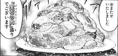 5a3a34f0 - 【トリコ】トリコのフルコースの中に二つほど無能な食材があるよなwwwww