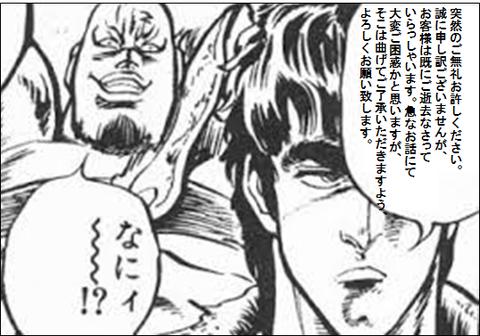5b8b27e4 s - 【悲報】ナルト←敬語使えない悟空←敬語使えないwwwww
