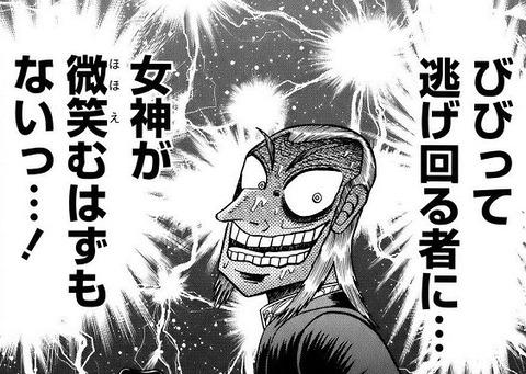 wasizu