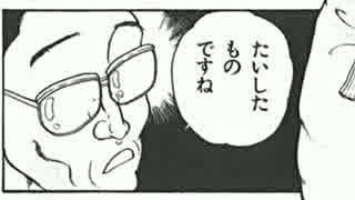 tasitamono