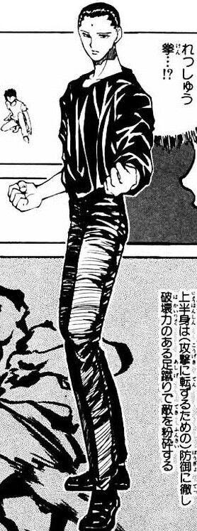 5ef483db - 【幽遊白書】仙水忍のファッションセンスが酷すぎて笑うwwwww