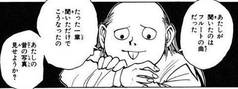 kiyoku