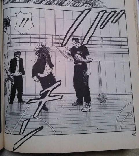 60bae6c6 s - 【スラムダンク】井上雄彦「ロン毛の不良にバスケ部襲わせて喧嘩沙汰にしたろ!w」