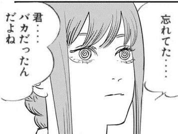 【悲報】チェンソーマンの主人公の人生、悲惨すぎるwww