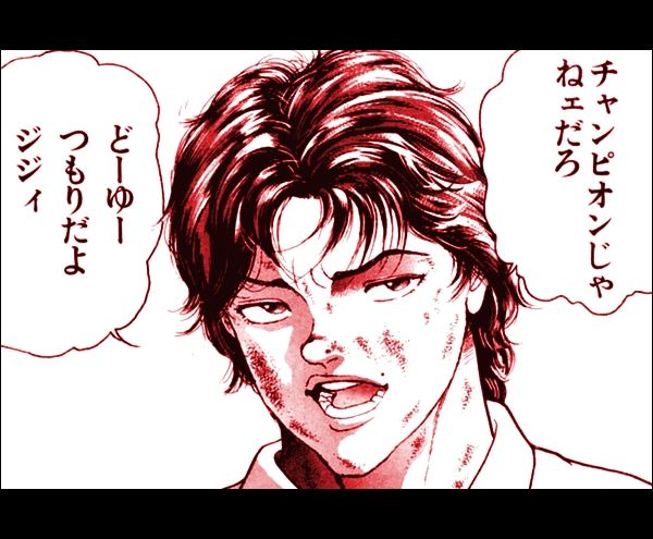 バキ アニメ ひどい