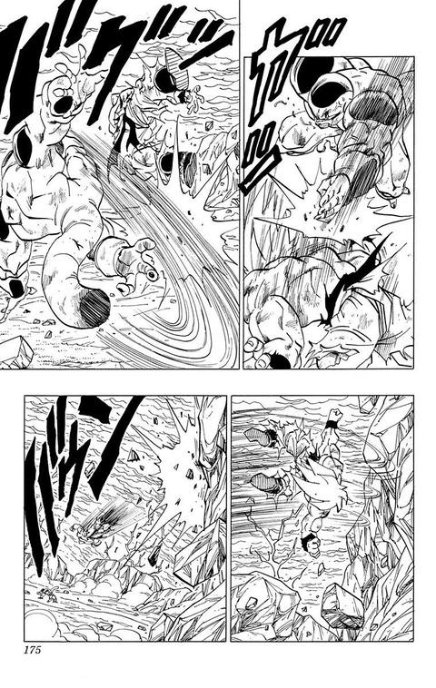 6853b5e1 s - 【ドラゴンボール】悟空「身勝手の極意!!」ベジータ「スーパーサイヤ人ブルー2だ!!」悟り飯「…」