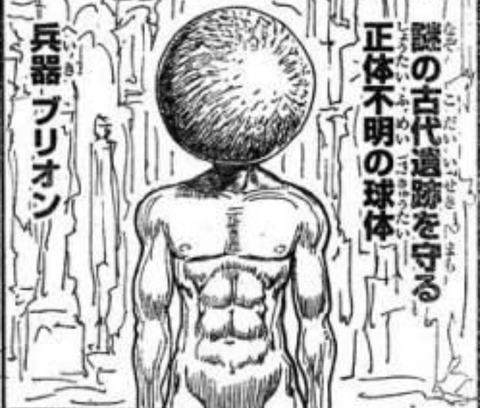 【ハンターハンター 】謎の古代遺跡を守る正体不明の球体←こいつwww