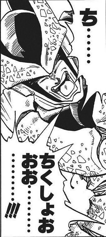 6d84f4c3 - 【悲報】ドラゴンボールさん、心に残る名言がないwwwww