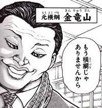 6effe758 - 【朗報】刃牙相撲編、最強VS最強の戦いがついに始まってしまうwww