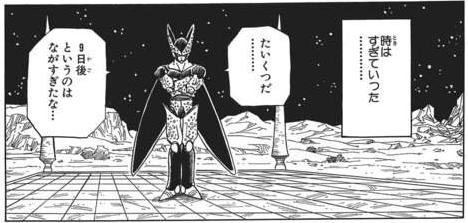 nagasugi