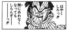 7303ea02 - 【悲報】ドラゴンボールさん、心に残る名言がないwwwww