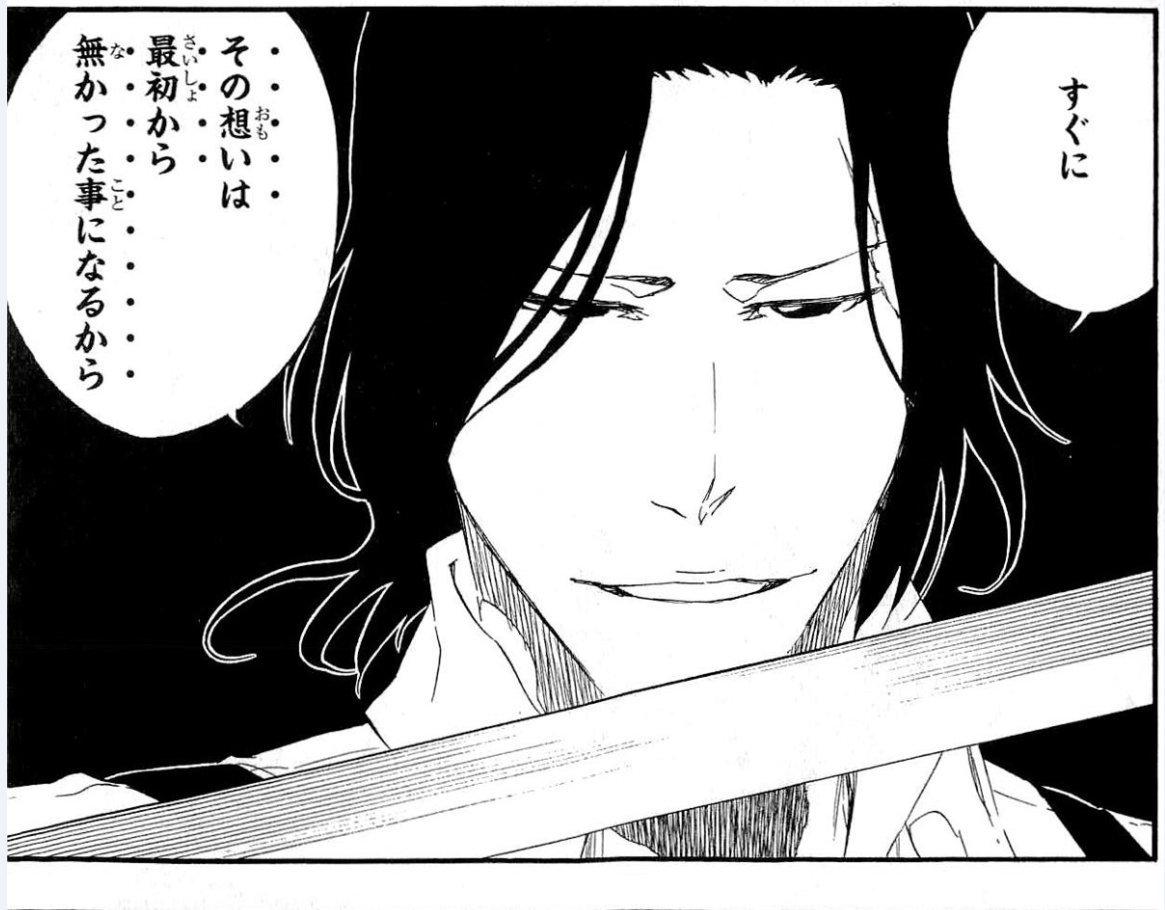られ では ない ば 抱き締め 握ら 剣 おまえ を まま 握っ ない を なけれ 守れ を を おまえ 剣 た