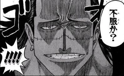 75db6bb6 - 【ONEPIECE-ワンピース-】七武海クロコダイルに何故強い手下がいなかったのかwwwww