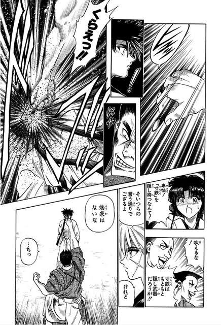 76aedaa7 - 【るろうに剣心】緋村剣心「これは逆刃刀。不★でござるよ」←嘘乙
