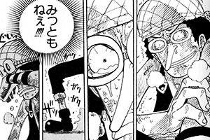 77ab84d3 - 【ONEPIECE-ワンピース】ワンピースの1番感動するシーンて結局アラバスタの最後になるよな?????