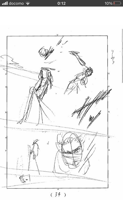 7b325a58 s - 【速報】進撃の巨人のエレンとジーク、ついに★亡か?????