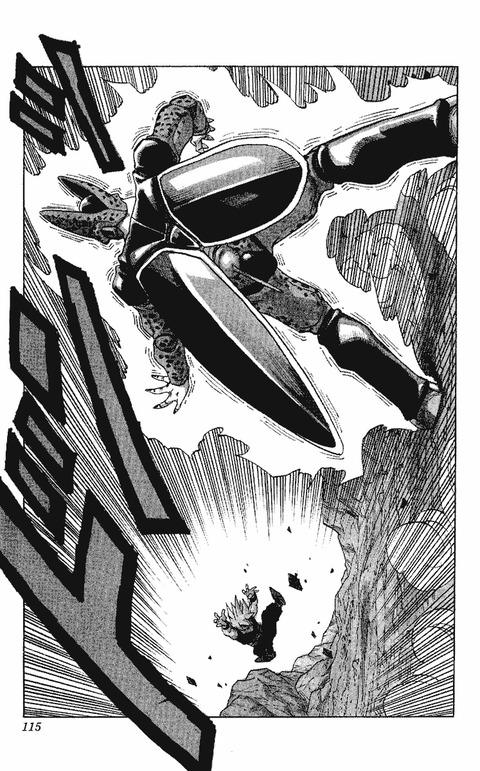 【朗報】ドラゴンボールの戦闘シーンがヤバすぎるwwwww
