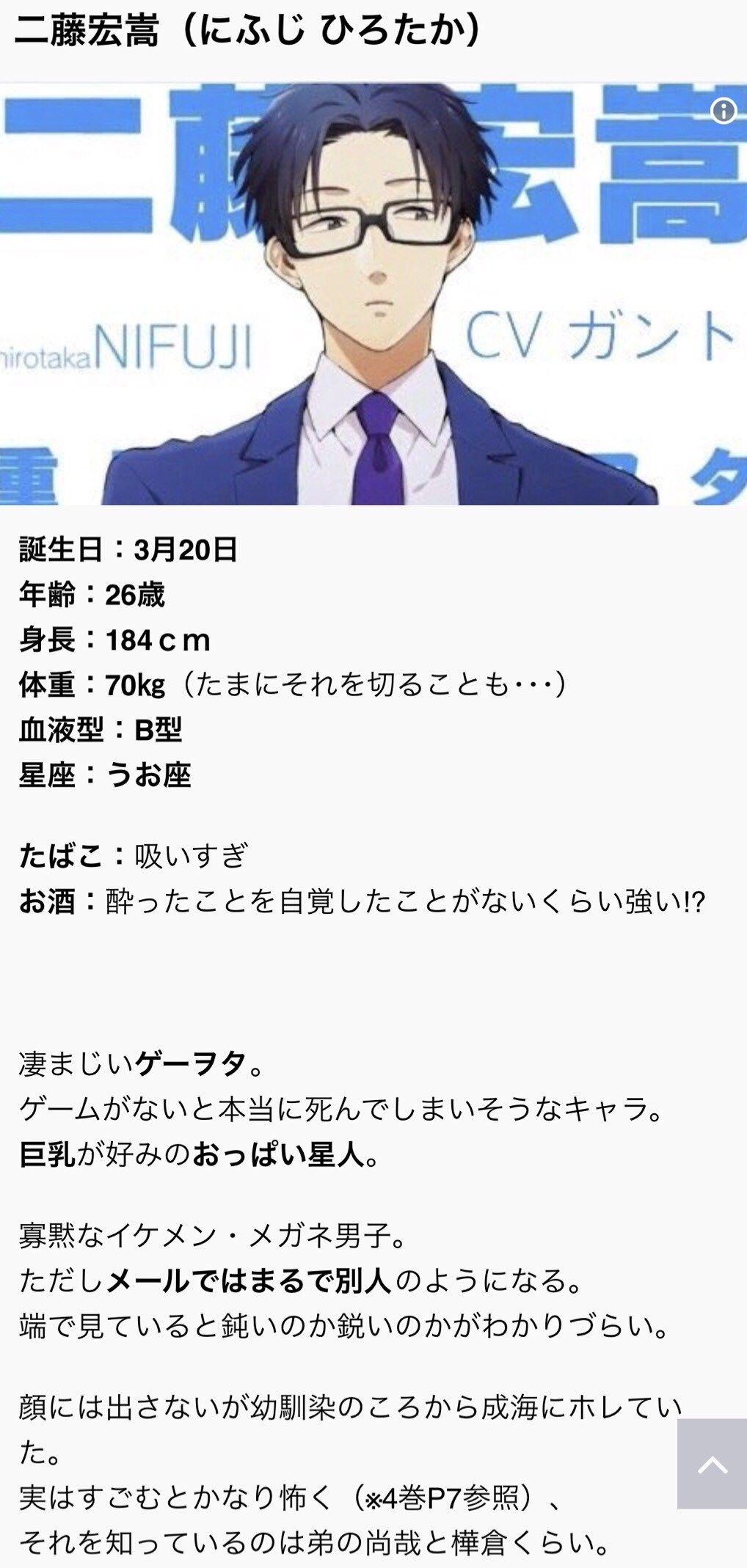 ヲタ恋 ひろたか 画像