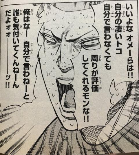 7c589cba s - 【速報】某なろう系アニメさん、いよいよイキリの極地に達してしまうwwwww