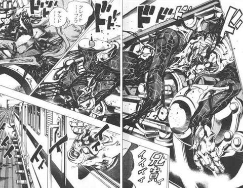80919f64 s - 【ジョジョの奇妙な冒険】結局ジョジョ5部でボスが暗★チーム冷遇してたのはなんで?ポルポが★んだからなん?????