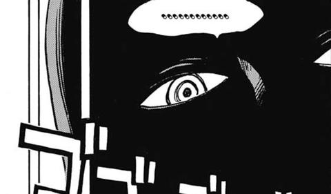 841b6eef s - 【ONEPIECE-ワンピース】908話、重大事実発覚!「バーソロミュー・くま」の素性が明らかに!!!!!【ネタバレ・感想まとめ】