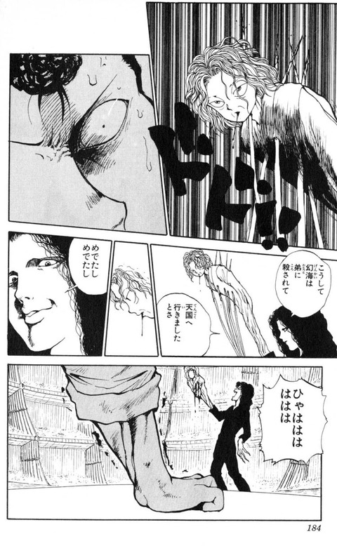 87b92d6b s - 【疑問】呪術廻戦「他漫画から設定インスパイアしました」←これが流行った理由www