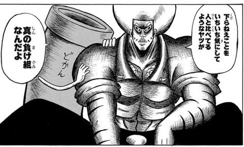 【疑問】一流漫画家「下手なギャグシーンは読者のストレスになるので要らない」←これwww