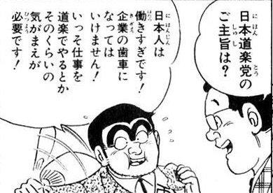 8efb1ad1 - 【悲報】ナルト←敬語使えない悟空←敬語使えないwwwww