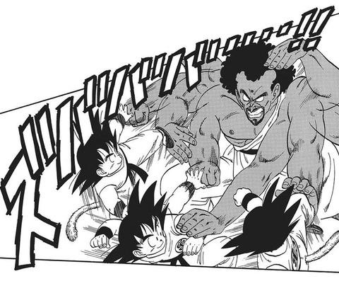 931e9b53 s - 【ドラゴンボール】みんなのヒーロー「ミスター・サタン」、とんでもないワルだった!!!!!