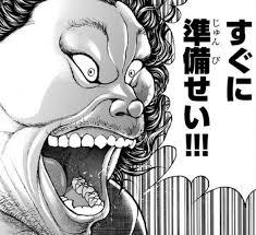 【バキ道】バキの宮本武蔵のデザインかっこ良すぎやろwwwwwwwww