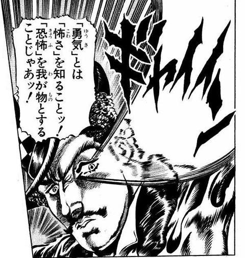 yuukiorha