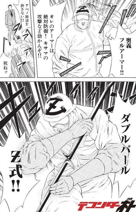 https://livedoor.blogimg.jp/suko_ch-chansoku/imgs/9/5/95271e84-s.jpg
